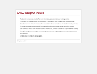 oropos.news screenshot