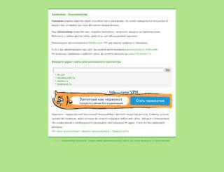 orqxg4znn5xgy2lomuxhe5i.cameleo.ru screenshot