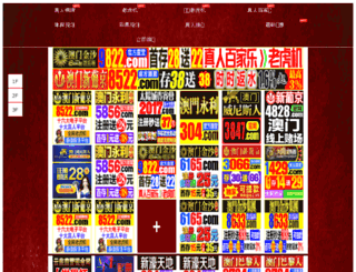 ors7.com screenshot