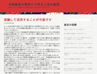 orszagjaras.net screenshot
