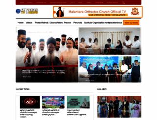 orthodoxchurch.tv screenshot