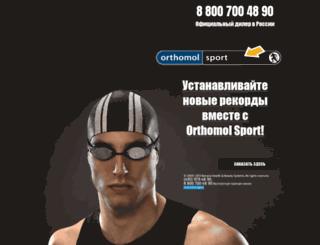 orthomolsport.ru screenshot