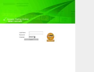 os2.insightxplorer.com screenshot