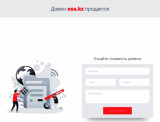 osa.kz screenshot