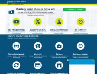 osaexpress.ru screenshot