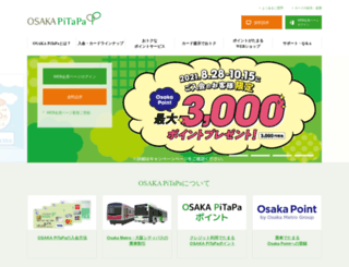 osaka-pitapa.com screenshot