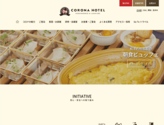 osakacoronahotel.co.jp screenshot