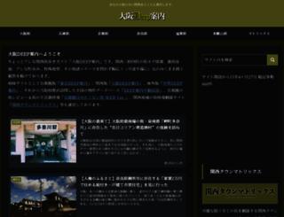 osakadeep.info screenshot