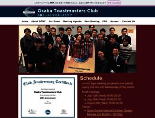 osakatmc.com screenshot