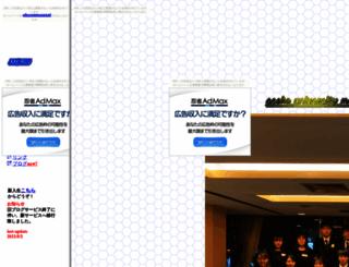 osakaunivmedfc.iinaa.net screenshot