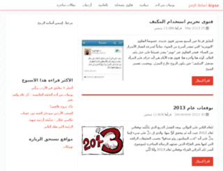 osamaa.com screenshot