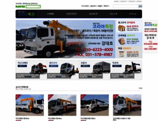 osan-crane.com screenshot