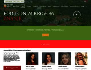 osboskovic.edu.rs screenshot