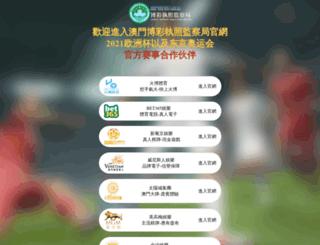 oscar-land.com screenshot