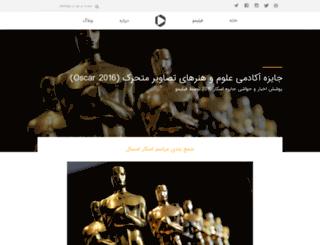 oscar.filimo.com screenshot