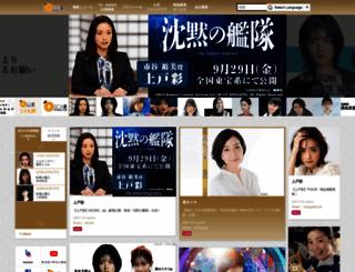 oscarpro.co.jp screenshot
