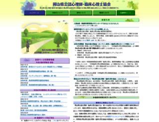 osccp.com screenshot