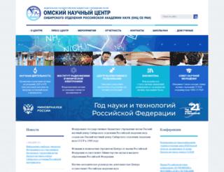 oscsbras.ru screenshot