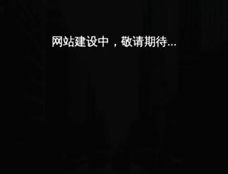 ose198.com screenshot