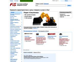 osh.fis.ru screenshot