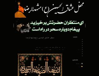 oshagh128.rzb.ir screenshot