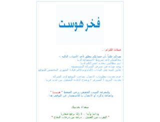 oshaq.net screenshot