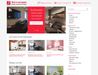oshtorah.com screenshot