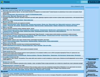 osinka.ru screenshot