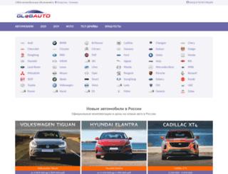 osinovo.globauto.ru screenshot