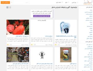 osku.niazerooz.com screenshot