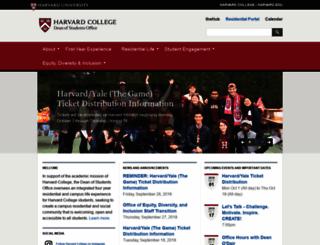 osl.fas.harvard.edu screenshot