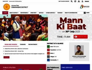 osmanabad.gov.in screenshot