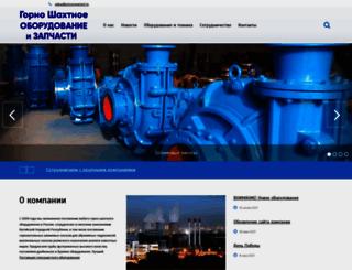 osnovagarant.ru screenshot