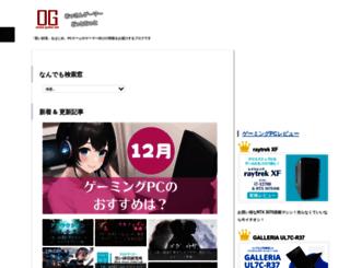 ossan-gamer.net screenshot