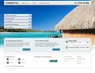 ossmo.bg screenshot