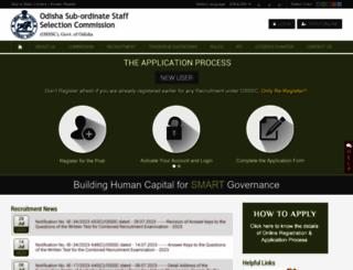 osssc.gov.in screenshot