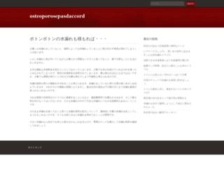 osteoporosepasdaccord.org screenshot
