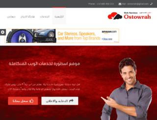 ostowrah.com screenshot