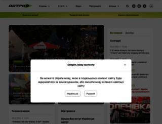 ostro.org screenshot