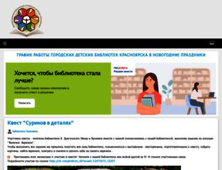 ostrovlib.ru screenshot