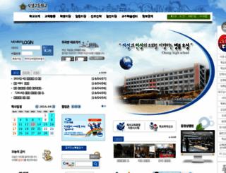 osung.hs.kr screenshot