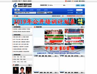 ot51.com screenshot