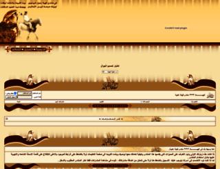 otaibah.net screenshot