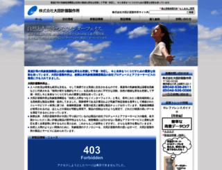 otakeiki.com screenshot