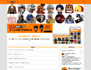 otamart.com screenshot