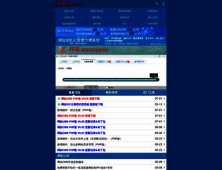 otcms.com screenshot