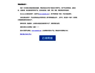 otcms.net screenshot