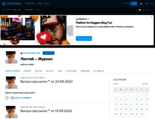 otdelochnik-ain.livejournal.com screenshot