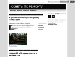 otdelochnik.tumblr.com screenshot