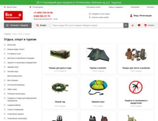 otdyh.vseinstrumenti.ru screenshot